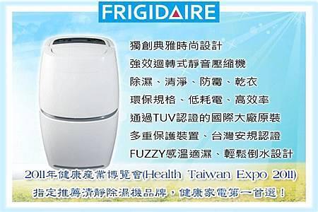 FDH-YC-02