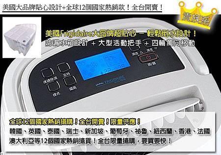 FDH-YC-05