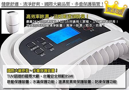 FDH-YC-03-24L
