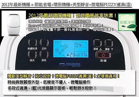 FDH-YC-04
