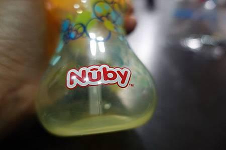 Nuby (14).jpg