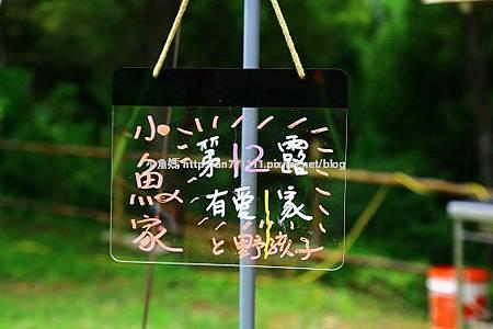 0731野孩子志工有愛一家 (5).jpg