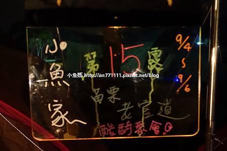 0905老官道 (21).jpg