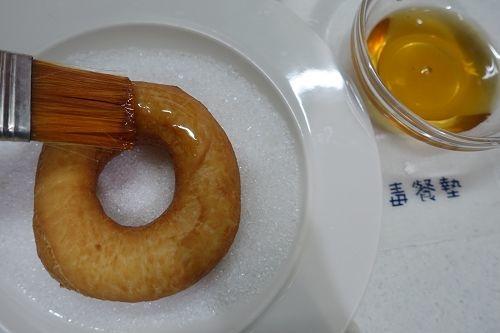甜甜圈 (28).jpg