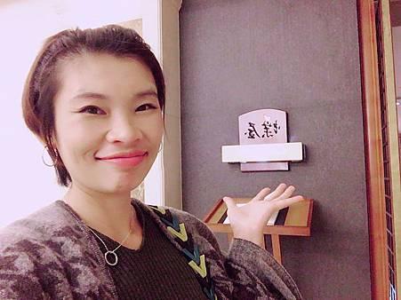 煙波飯店 (63).jpg