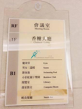 煙波飯店 (73).jpg