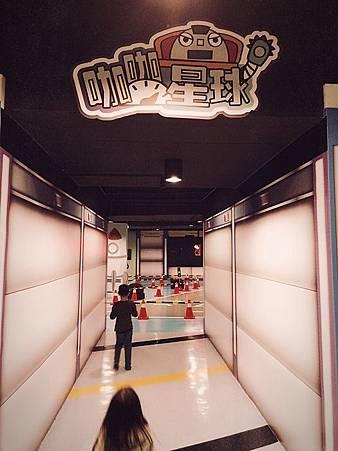 煙波飯店 (83).jpg