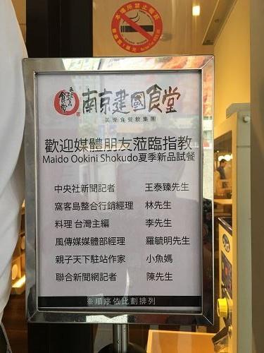建國食堂 (5).jpg