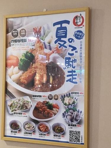 建國食堂 (7).jpg