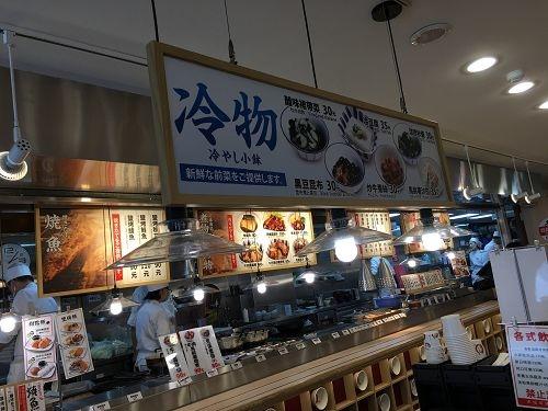 建國食堂 (41).jpg