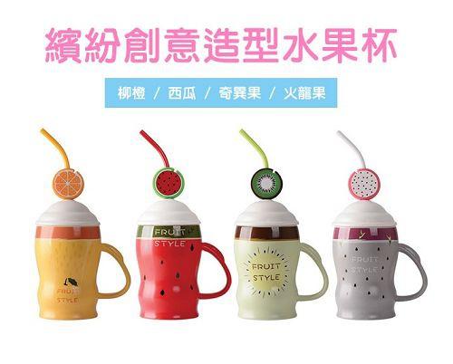 水果杯 (1).jpg