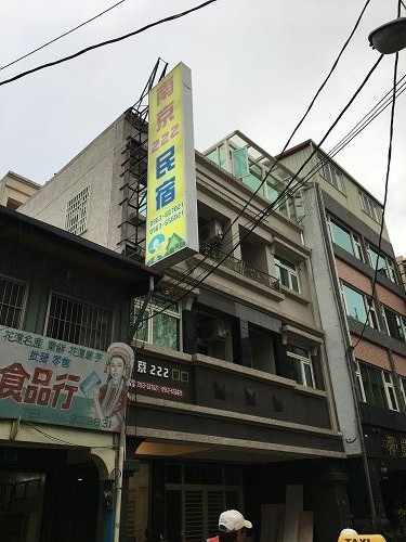 花蓮行 (177).jpg