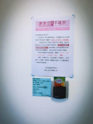 花蓮行 (213).jpg