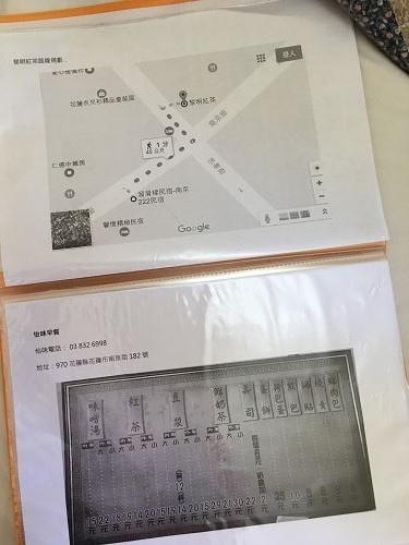 花蓮行 (337).jpg