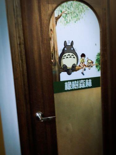 花蓮行 (527)