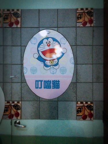 花蓮行 (554)