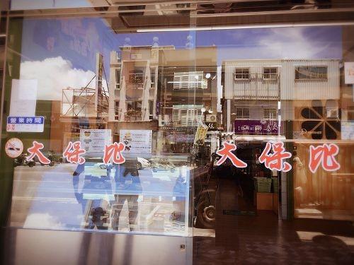 花蓮行 (764)