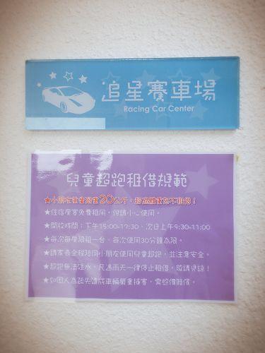 小星星民宿 (4).jpg