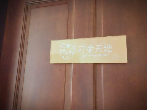 小星星民宿 (41).jpg