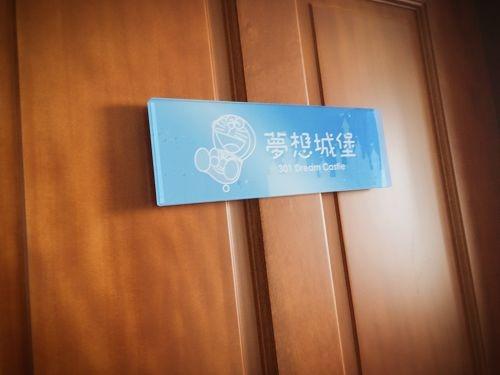 小星星民宿 (42).jpg