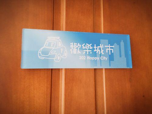 小星星民宿 (43).jpg