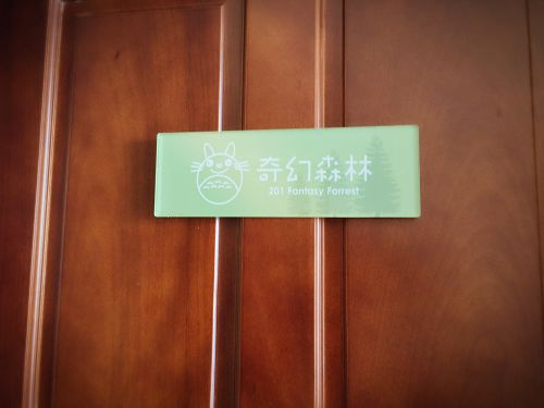 小星星民宿 (44).jpg