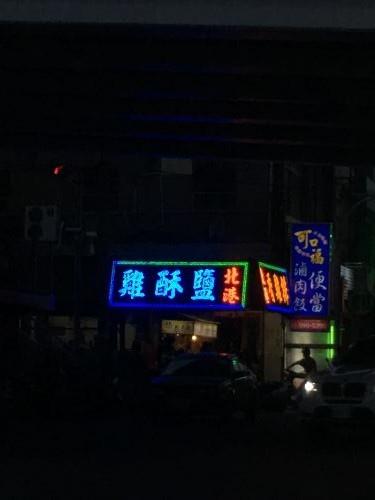 小星星民宿 (73).jpg