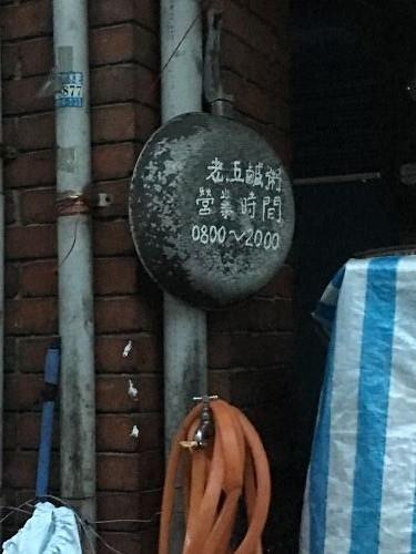 小星星民宿 (76).jpg