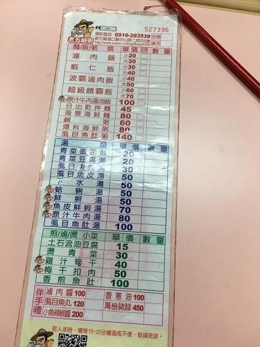 小星星民宿 (131).jpg