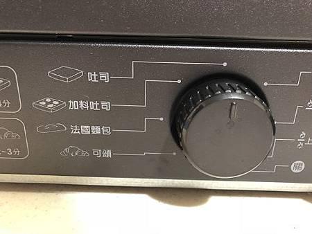 歌林烤麵包機 (41).jpg