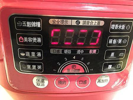 美的壓力鍋 (92).jpg