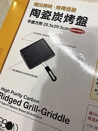 煎烤盤 (6)