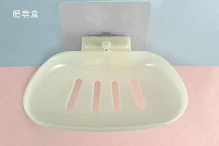 肥皂盒.jpg