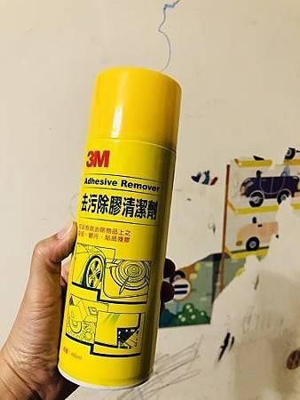 DIY油漆 (97).jpg