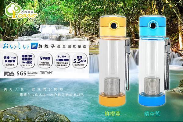 TT6010-w950-01.jpg