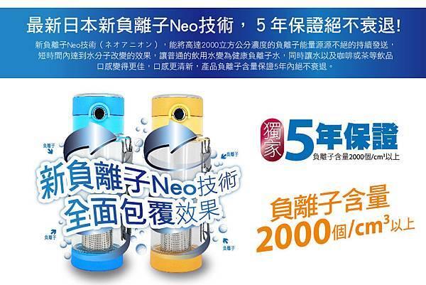 TT6010-w950-02.jpg
