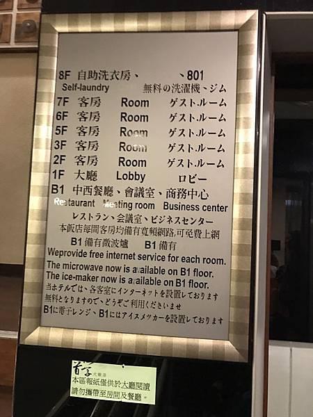 20161112_2546.jpg