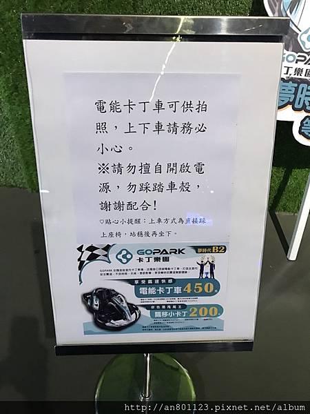 高雄夢時代_170307_0034.jpg