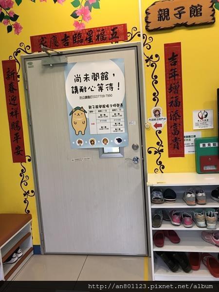 內湖親子館_170524_0008 (Copy).jpg