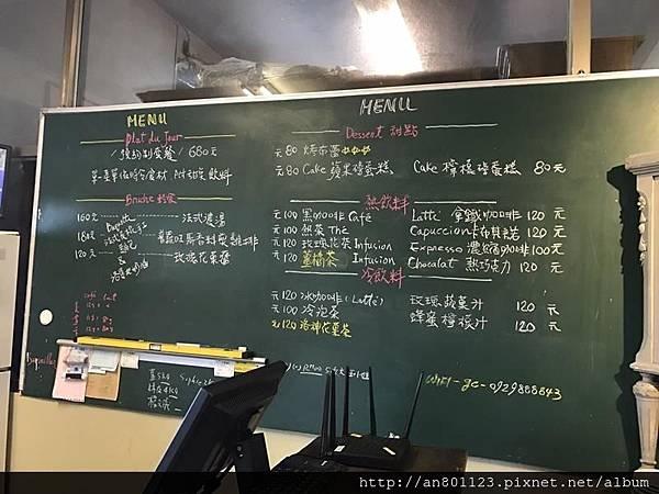 梅花湖_170524_0023 (Copy).jpg