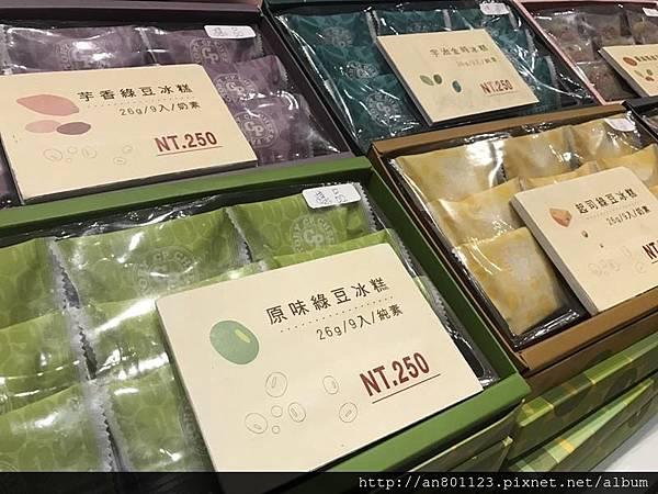 梅花湖_170524_0010 (Copy).jpg