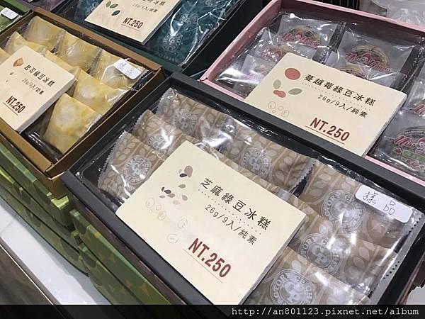 梅花湖_170524_0009 (Copy).jpg