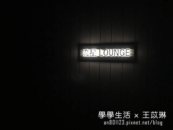 第三天飯店_171114_0003 拷貝.jpg
