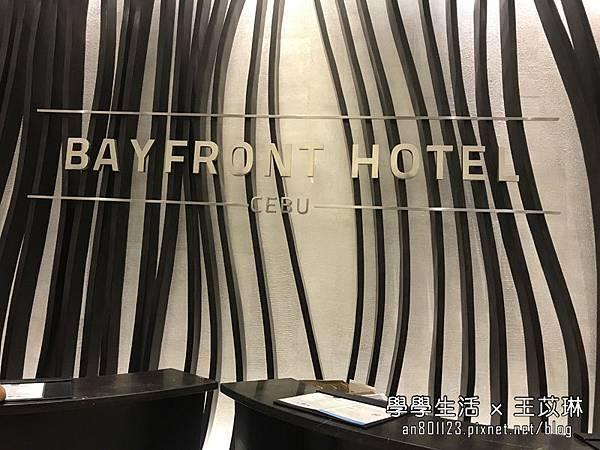 bayfront (3).jpg