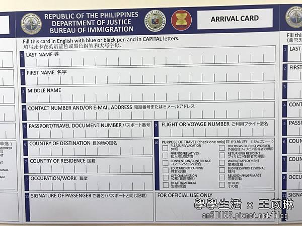 入境卡.jpg