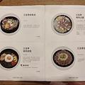 釜山食_191207_0005.jpg