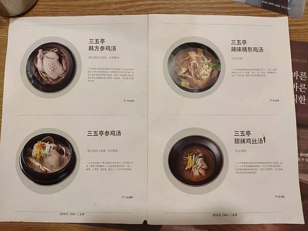 釜山食_191207_0006.jpg