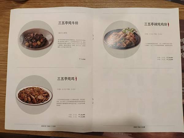 釜山食_191207_0004.jpg