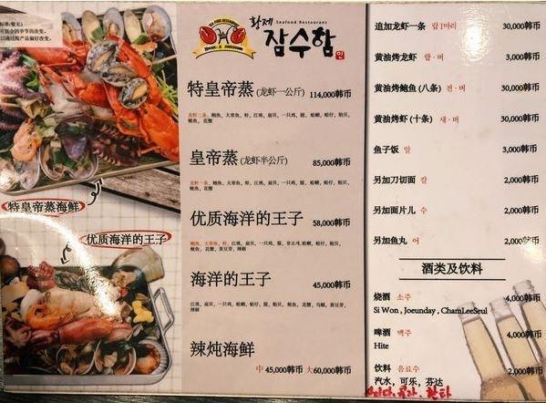 釜山食_191207_0001.jpg