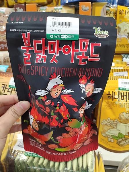 釜山食_191208_0050.jpg